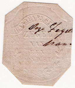 (10) £1 Embossed on White Paper (1856)