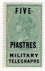 (26) 5p on 1/- Green & Black (1887)