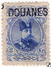 World Revenue Stamps