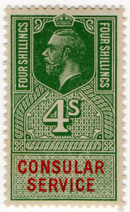 (139) 4/- Green & Vermillion (1917)