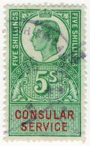(166) 5/- Green & Vermillion (1947)