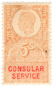 (166a) 5/- Gold & Vermillion (un)
