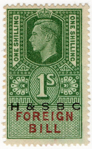 (205) 1/- Green & Red (1948)