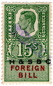 (211) 15/- Green & Red (1948)