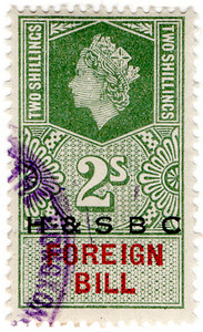 (223) 2/- Green & Red (1959)