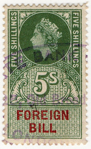 (226) 5/- Green & Red (1959)