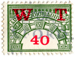 (101) 40p Green & Red (1975)