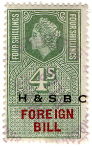 (225) 4/- Green & Red (1959)