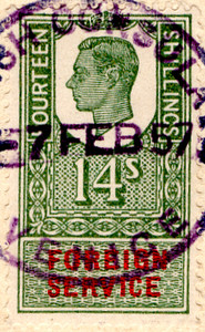 (11) 14/- Green & Vermillion (1951)