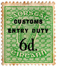 Customs Entry Duty