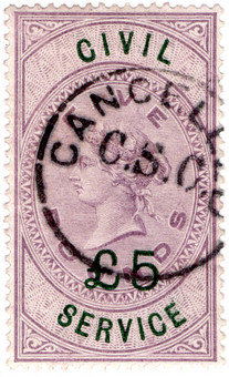 (37) £5 Lilac & Green (1895)