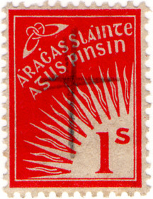 (23) 1/- Red (1935) Health & Pensions