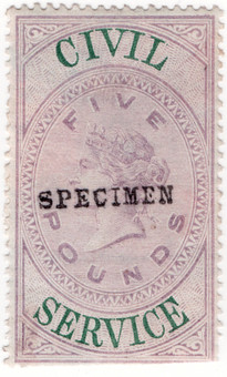 (30) £5 Lilac & Green (1881)