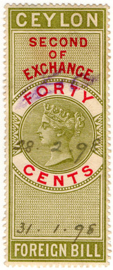 (22) 40c Green & Red (1874)