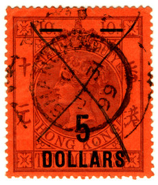 (29) $5 on $10 Purple on Red (1891)