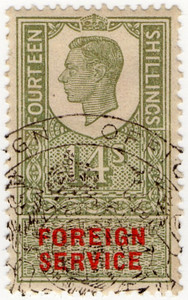 (11) 14/- Light Green & Vermillion (1951)