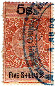 (12) 5/- Brown & Black (1883)