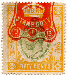 (111) 50c Green & Yellow (1912)