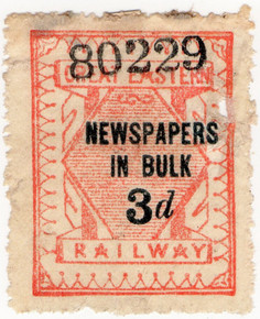 Newspapers in Bulk - 3d
