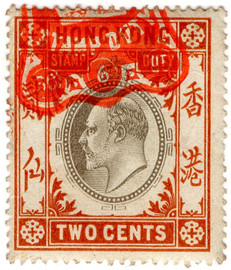 (51) 2c Grey & Red-Brown (1903)