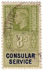 (168) 8/- Light Olive & Blue (1947)