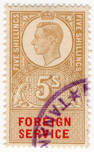 (07) 5/- Gold & Red (1951)