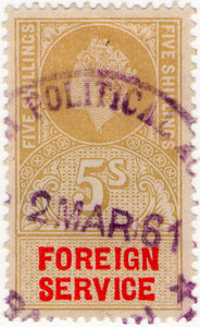 (24a) 5/- Gold & Red (1959)