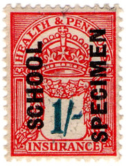 (58) 1/- Red & Turquoise (1941)
