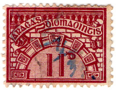 (29) 11d Red (1922)